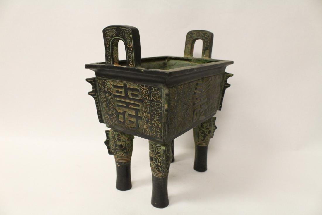 Chinese 4-feet bronze ding - 6