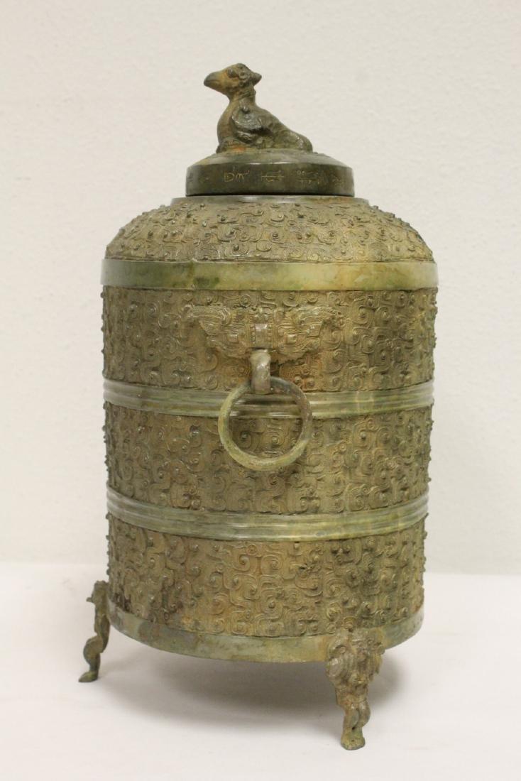 Chinese bronze handled round covered censer - 2