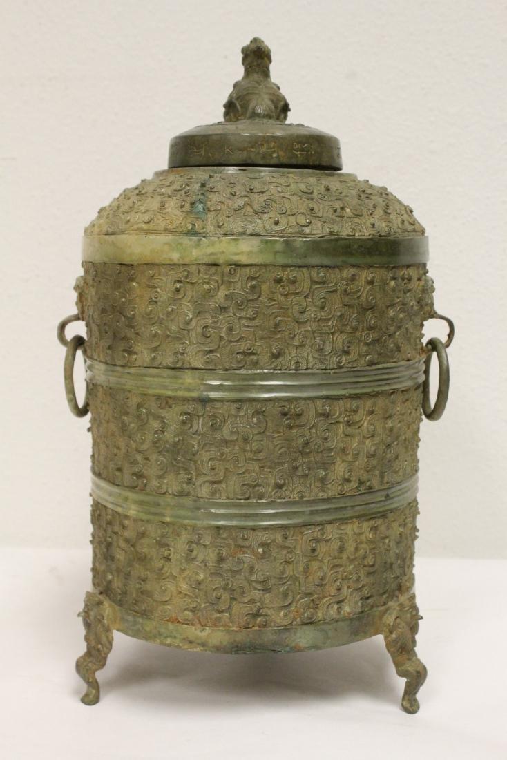 Chinese bronze handled round covered censer - 3
