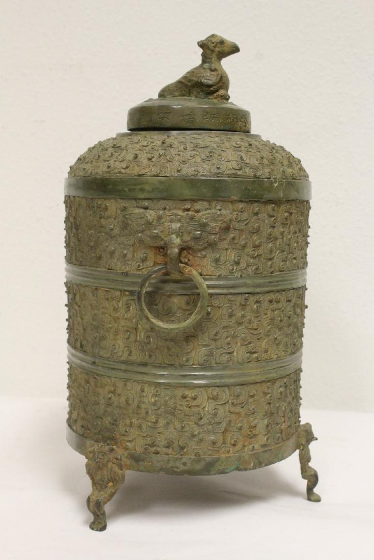 Chinese bronze handled round covered censer - 4