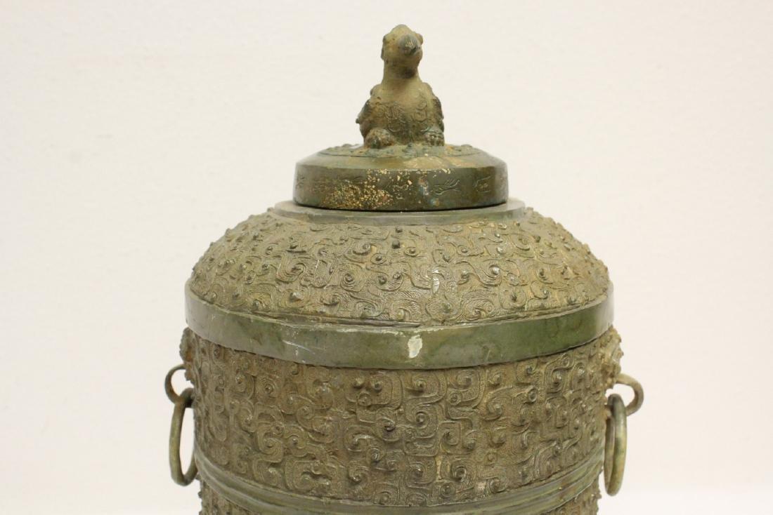 Chinese bronze handled round covered censer - 7