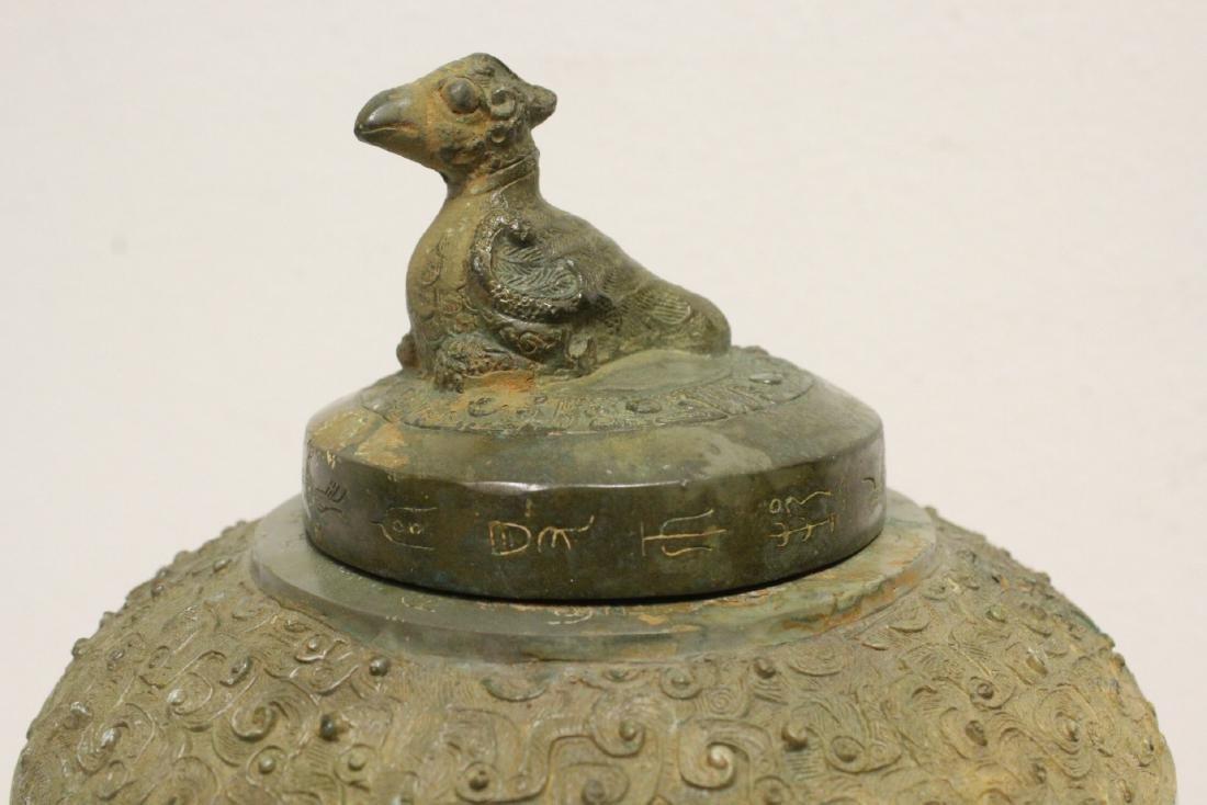 Chinese bronze handled round covered censer - 9