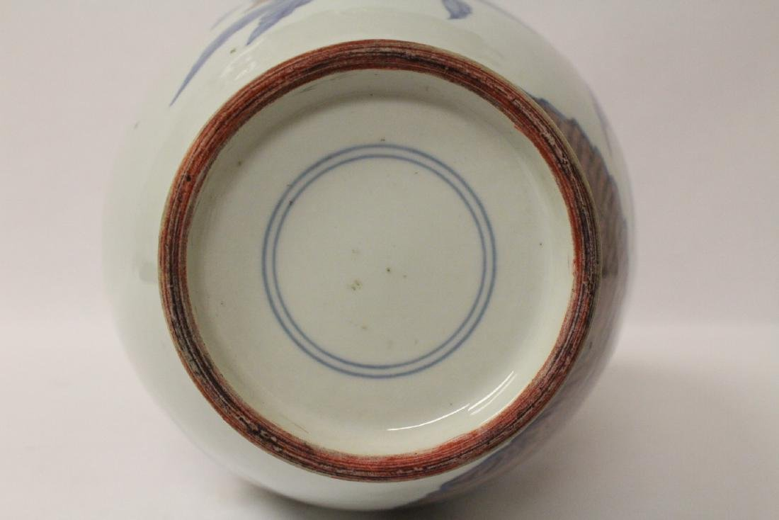 Chinese blue, red and white porcelain vase - 10