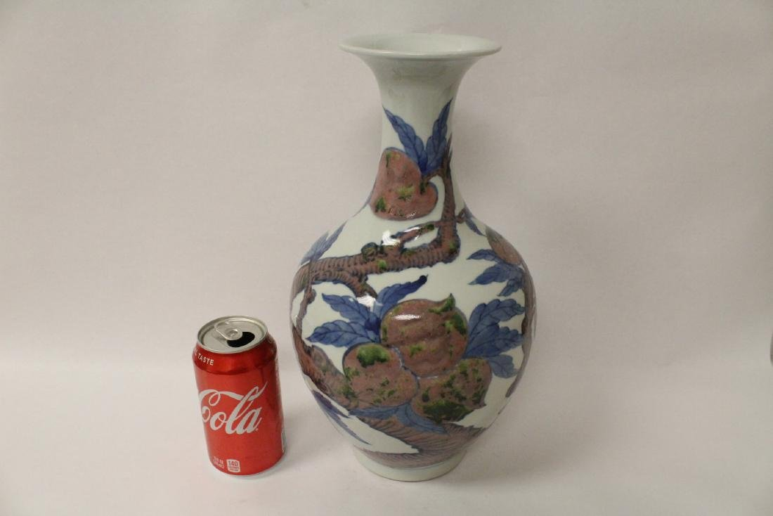 Chinese blue, red and white porcelain vase - 2