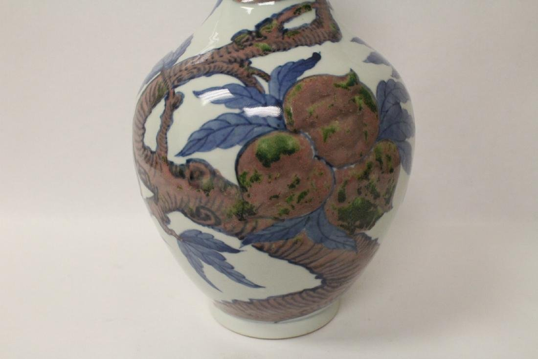 Chinese blue, red and white porcelain vase - 6