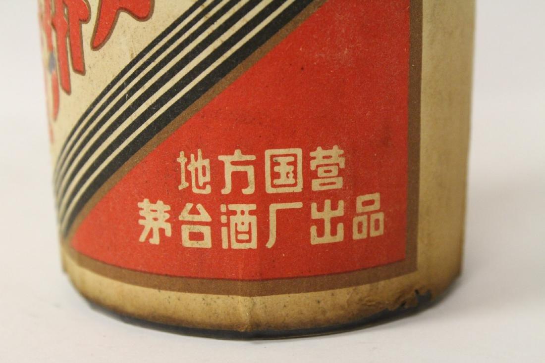 A bottle of Mao-Tai - 10