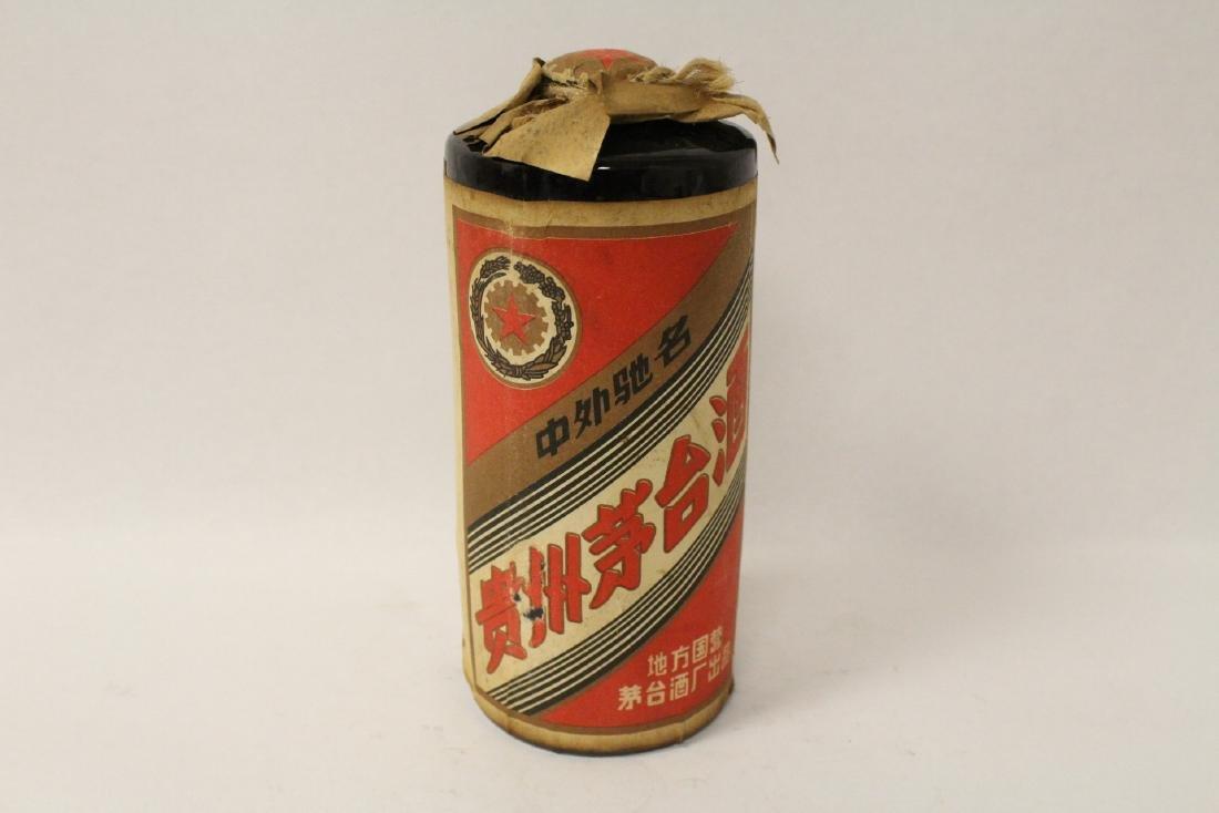 A bottle of Mao-Tai