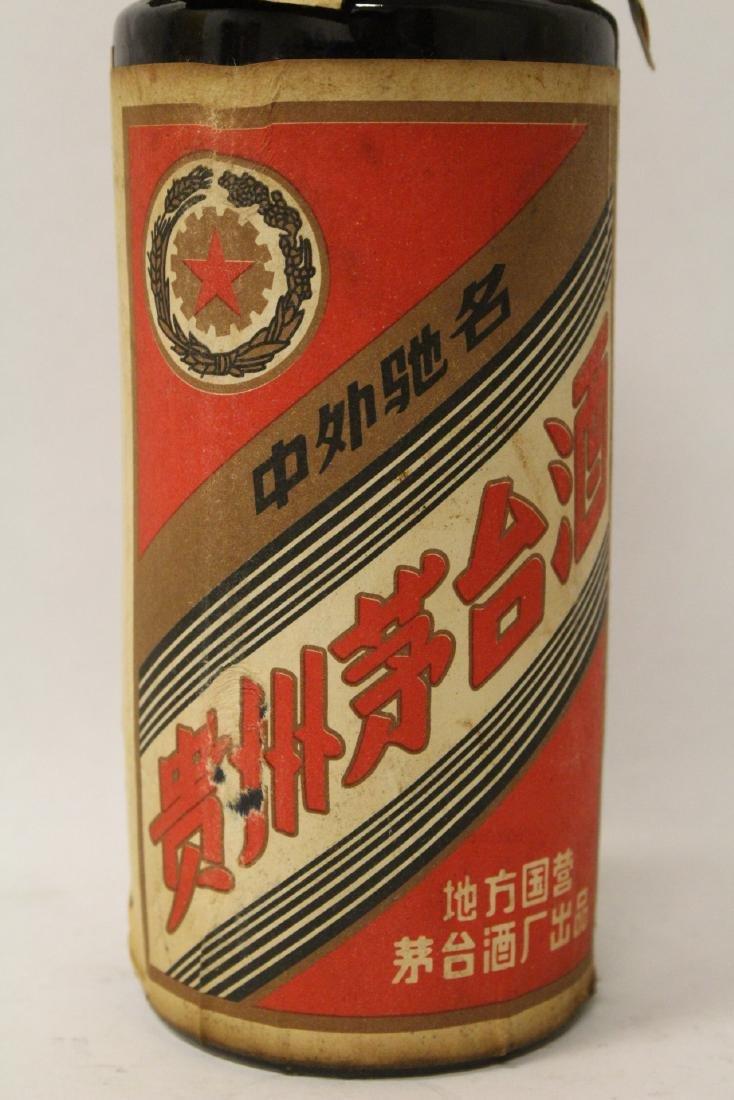 A bottle of Mao-Tai - 2