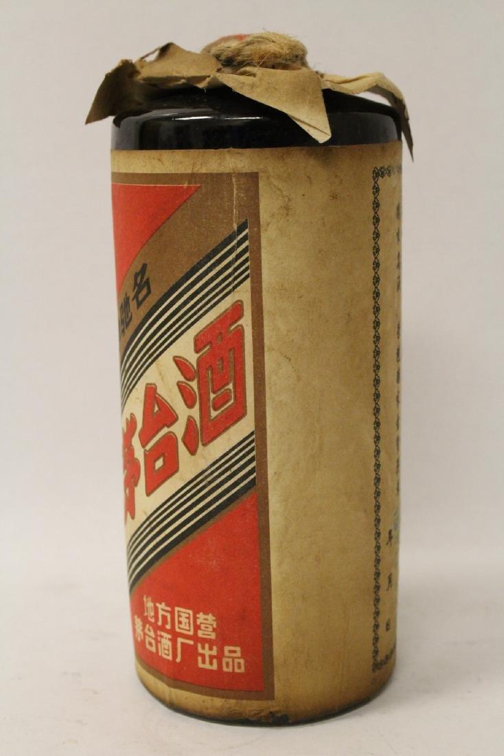 A bottle of Mao-Tai - 3