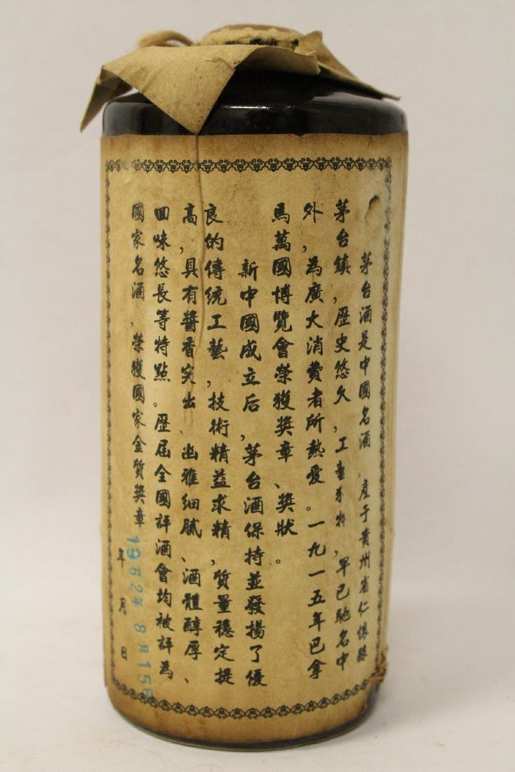 A bottle of Mao-Tai - 4