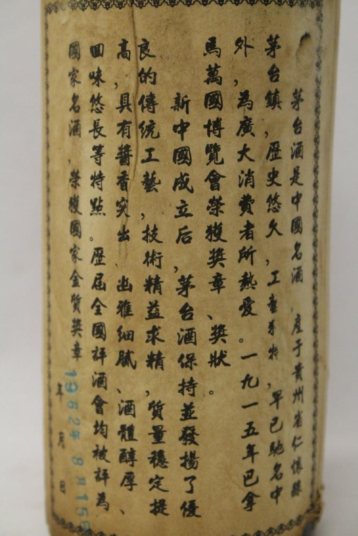 A bottle of Mao-Tai - 5