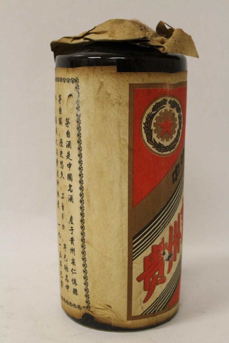 A bottle of Mao-Tai - 6
