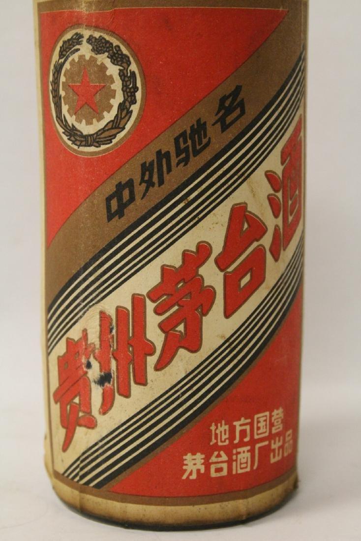 A bottle of Mao-Tai - 7