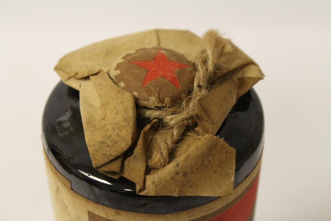A bottle of Mao-Tai - 8