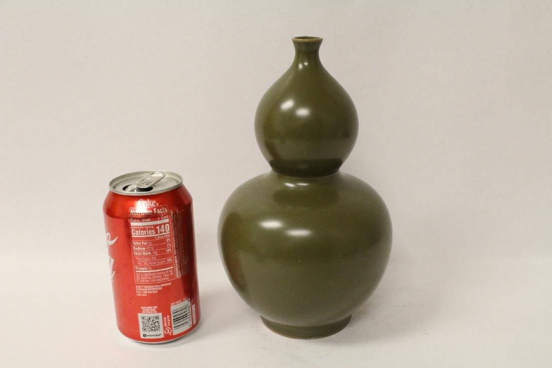 A gourd shape porcelain vase - 10