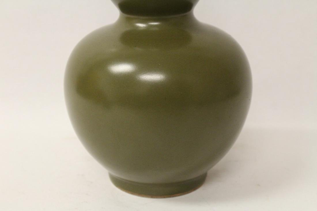 A gourd shape porcelain vase - 4
