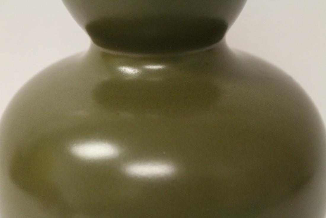 A gourd shape porcelain vase - 5
