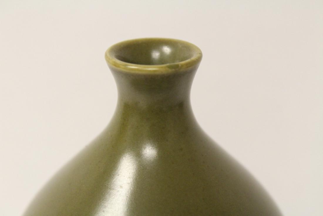 A gourd shape porcelain vase - 6