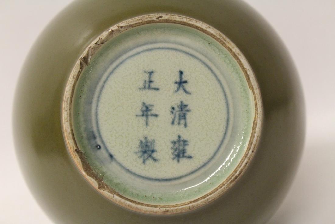 A gourd shape porcelain vase - 7