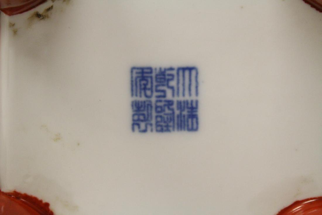 Pair beautiful famille rose porcelain censers - 10