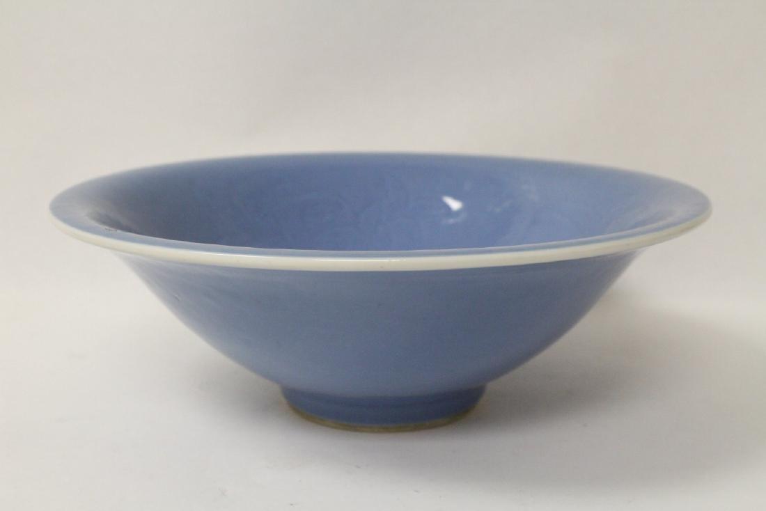 Chinese large blue glazed porcelain bowl