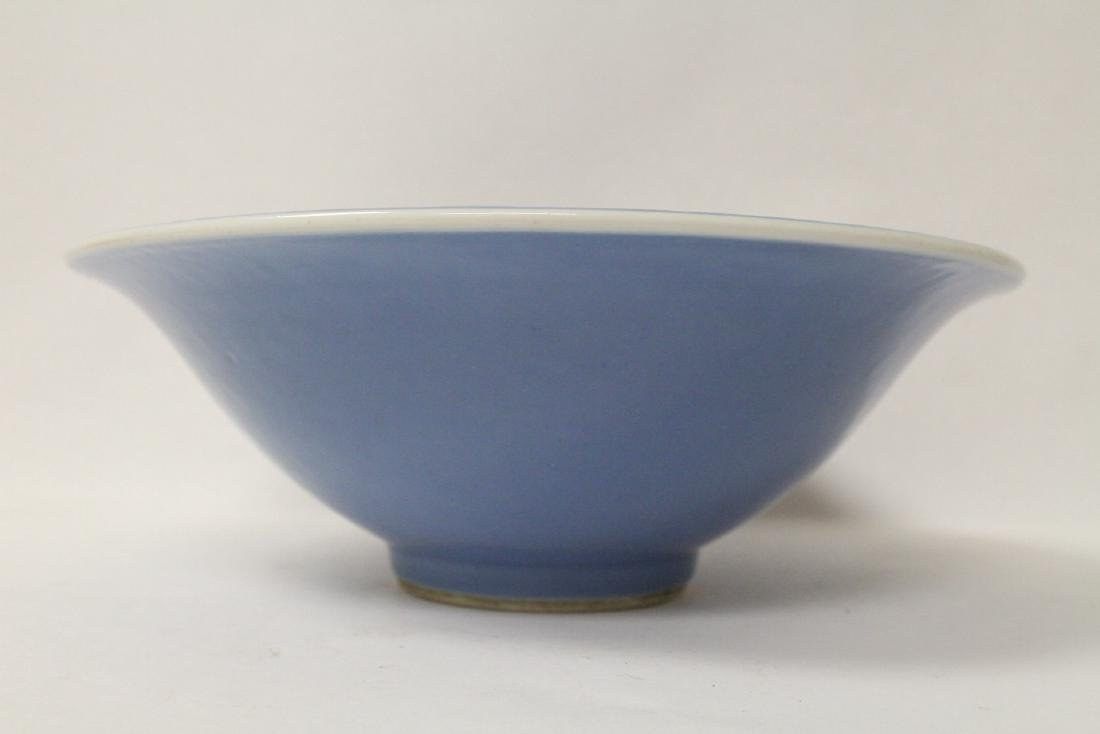 Chinese large blue glazed porcelain bowl - 3