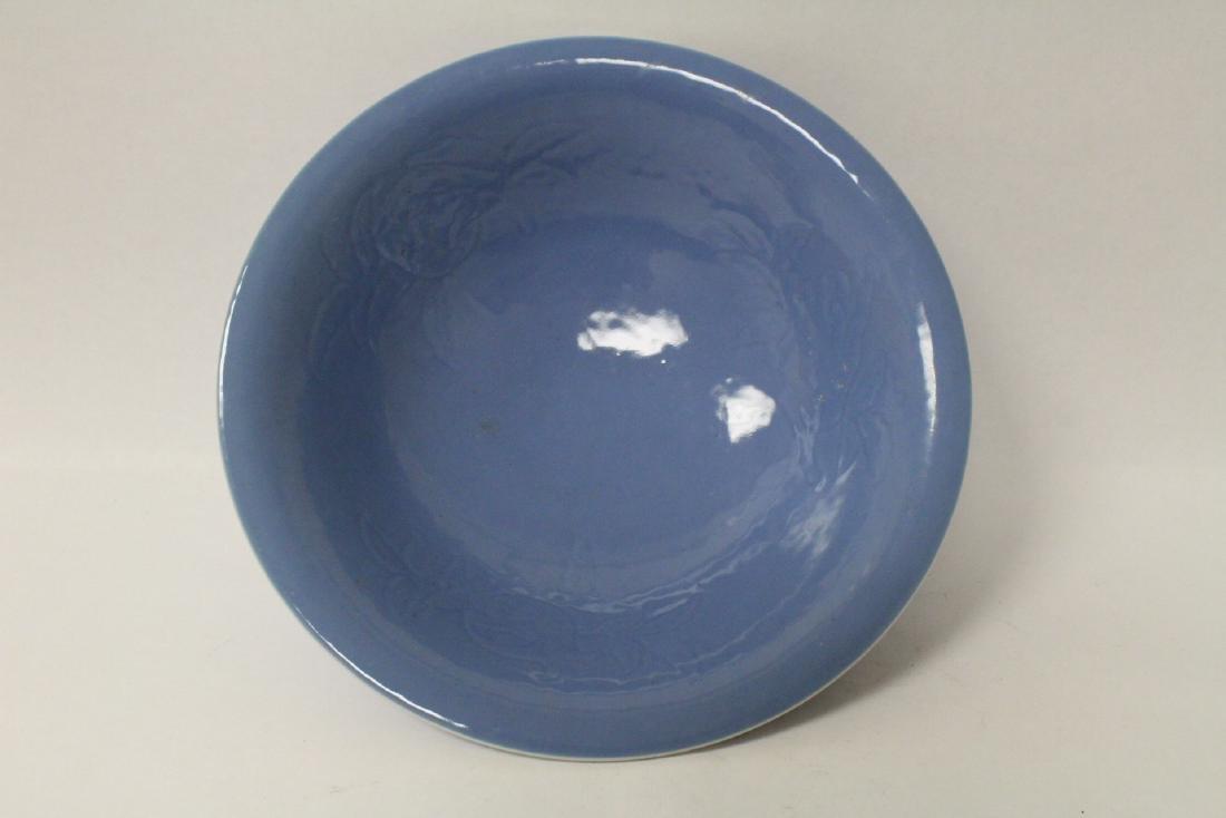 Chinese large blue glazed porcelain bowl - 7