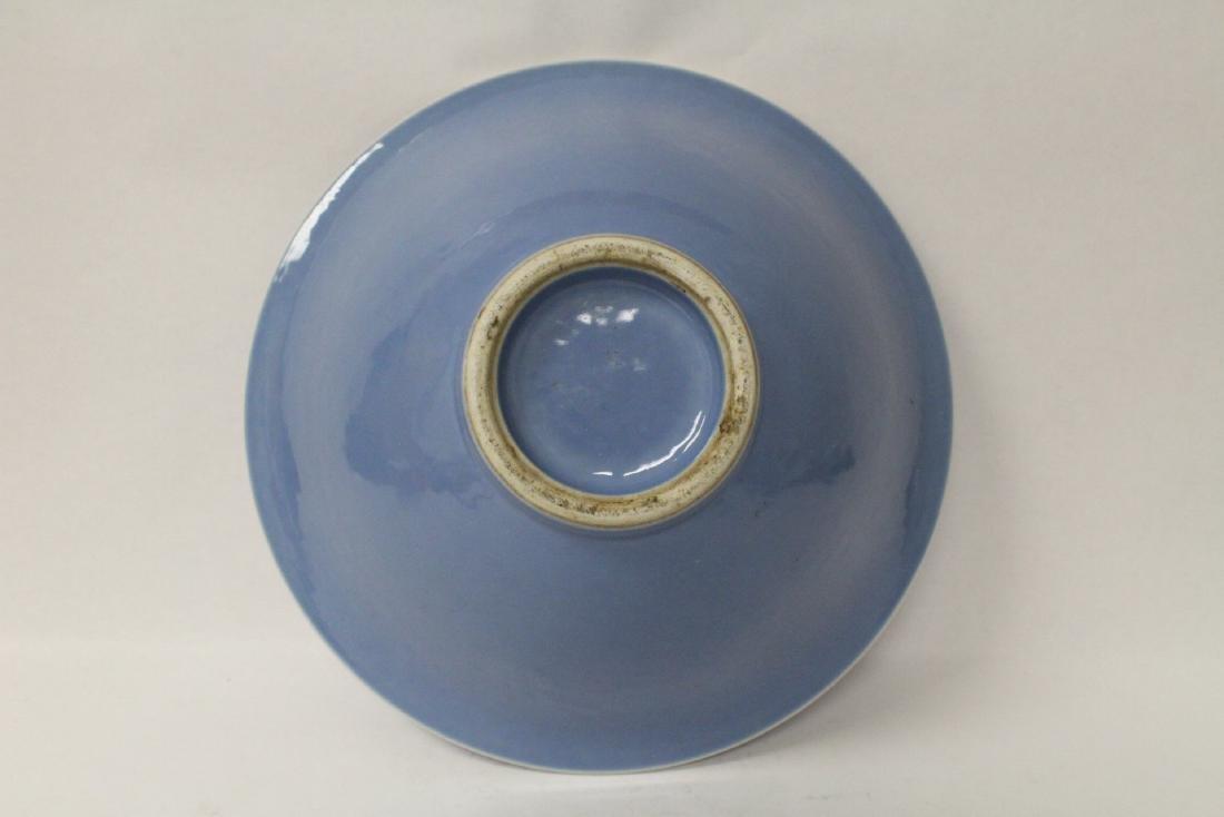 Chinese large blue glazed porcelain bowl - 8
