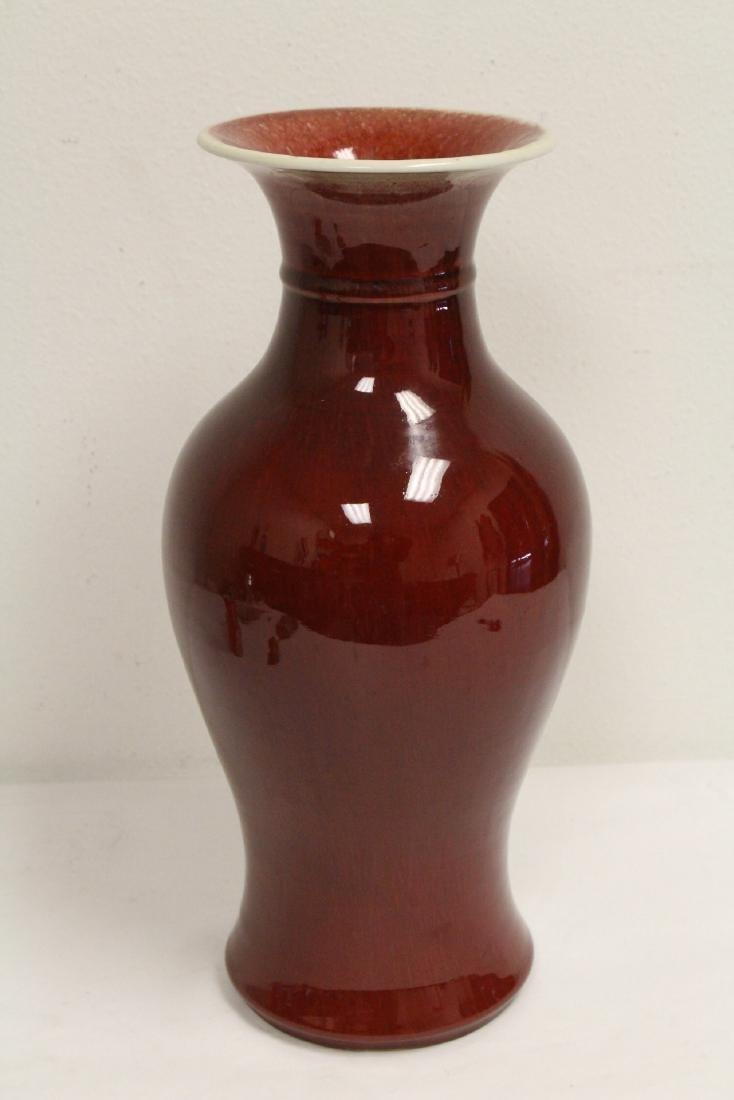 Large Chinese red glazed porcelain vase