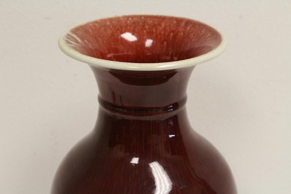 Large Chinese red glazed porcelain vase - 4