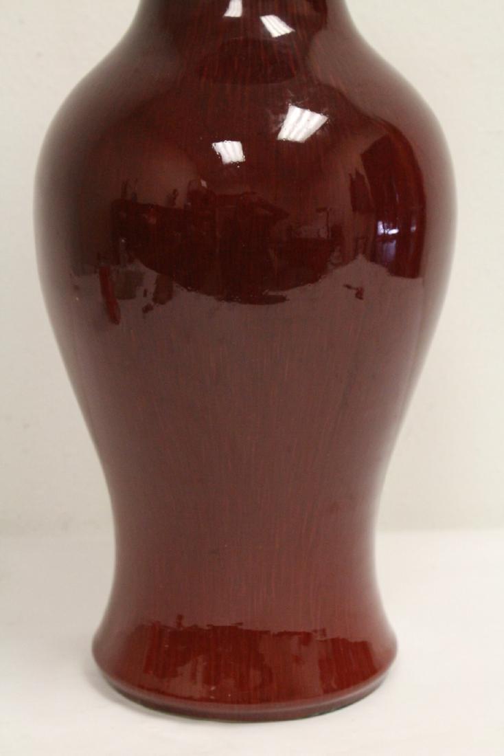 Large Chinese red glazed porcelain vase - 6