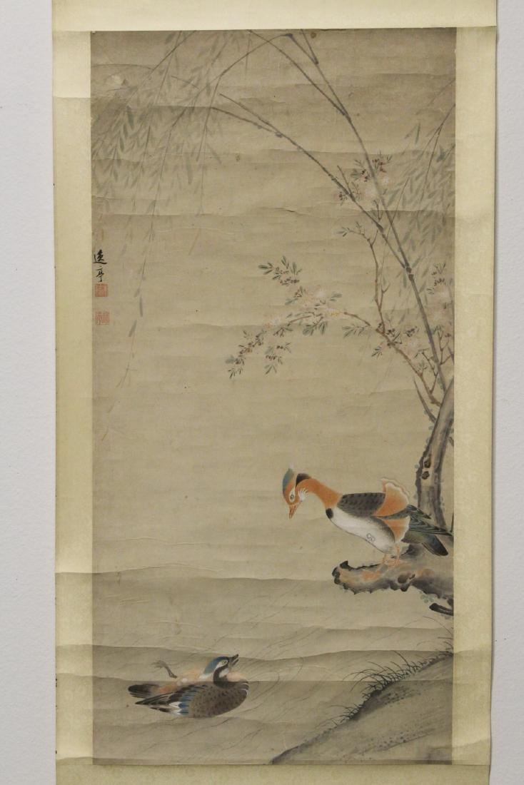 Chinese watercolor scroll depicting yuan yang