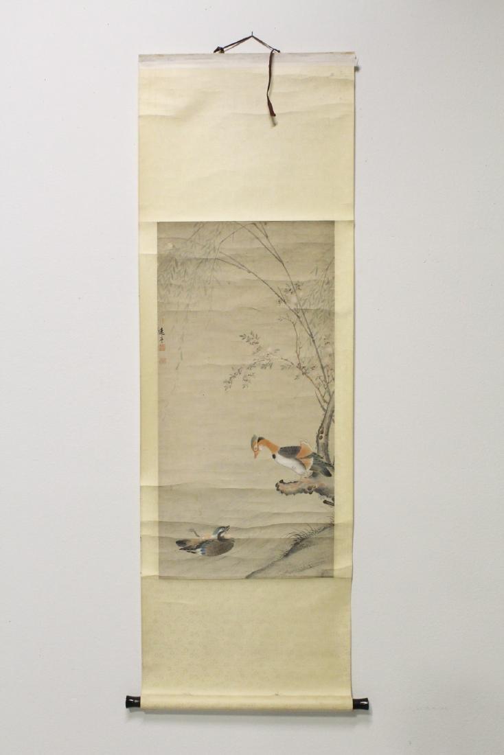 Chinese watercolor scroll depicting yuan yang - 2
