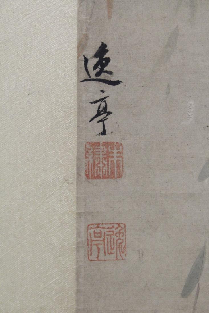 Chinese watercolor scroll depicting yuan yang - 6