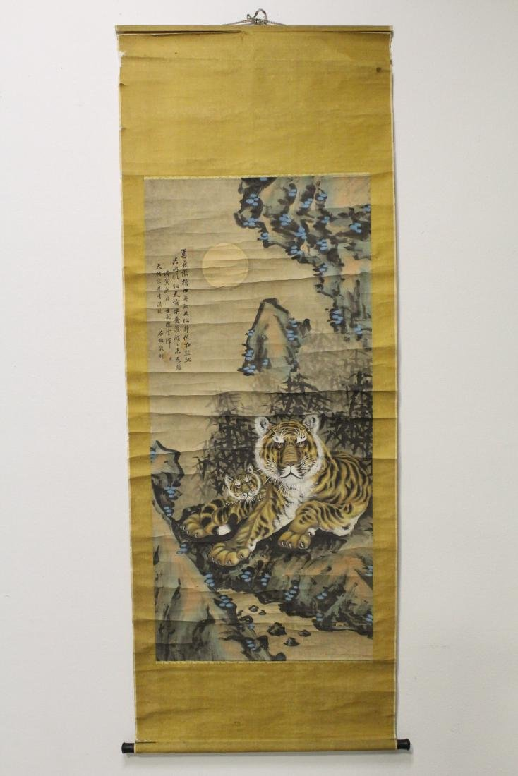 Chinese watercolor scroll depicting tigers - 2