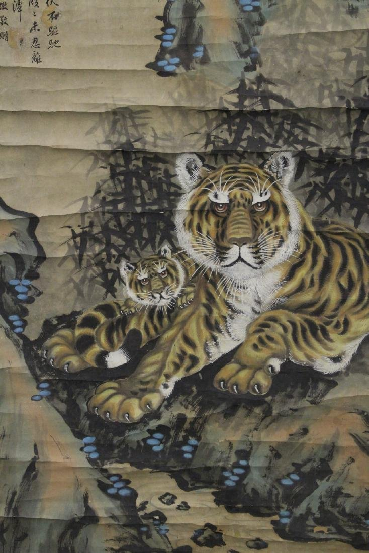 Chinese watercolor scroll depicting tigers - 3