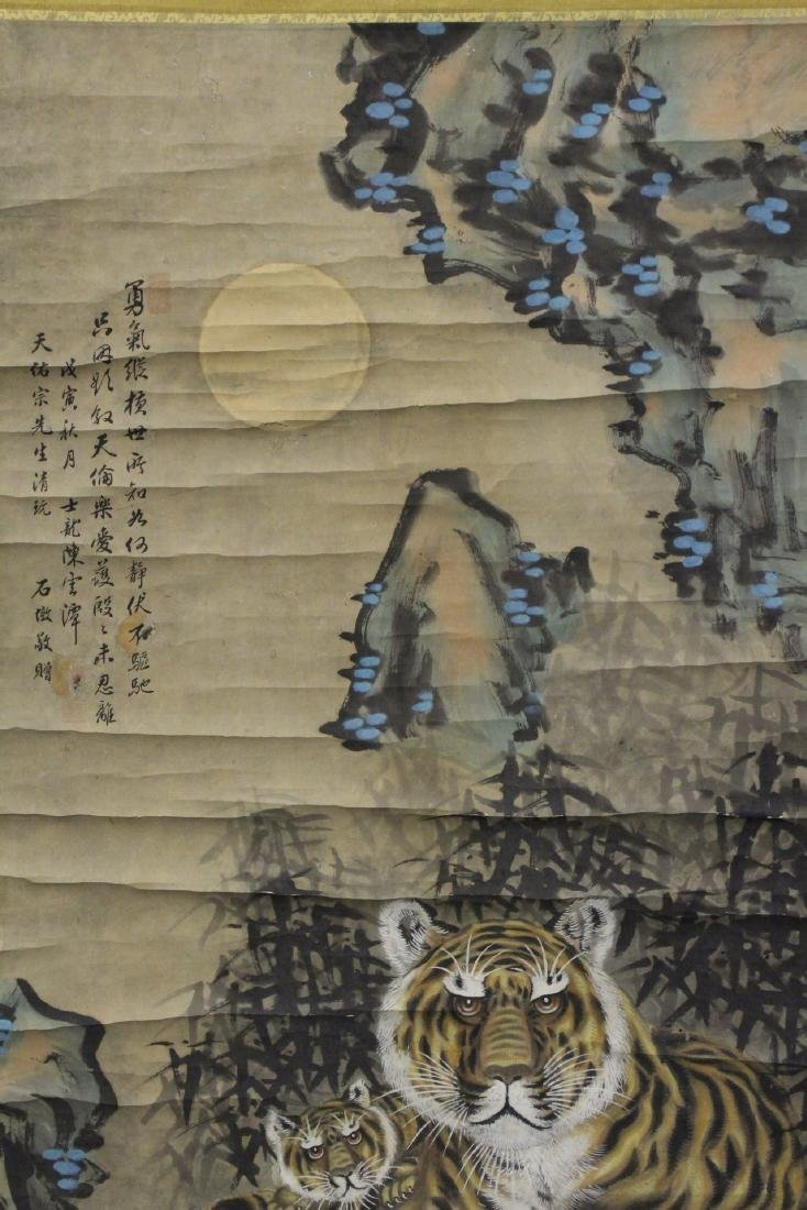 Chinese watercolor scroll depicting tigers - 4