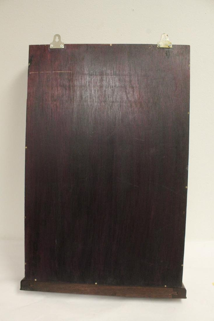 A rosewood wall hanging curio cabinet - 10