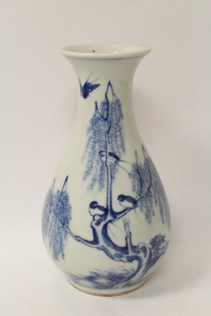 Chinese vintage blue and white porcelain vase