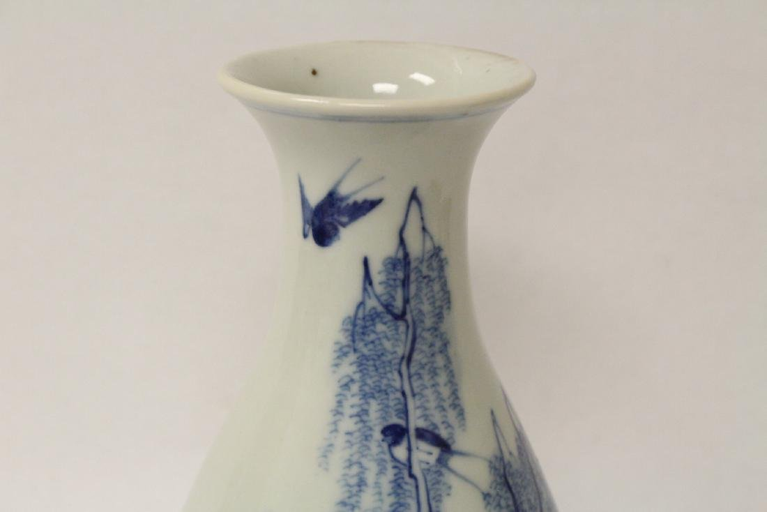 Chinese vintage blue and white porcelain vase - 6