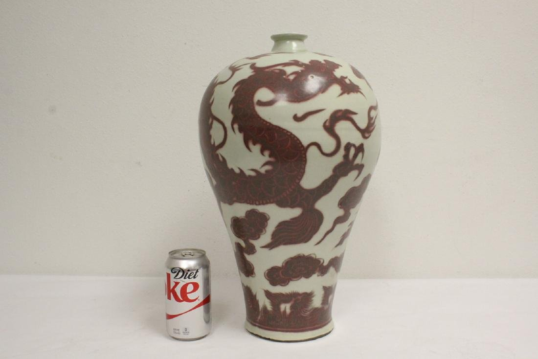 A large Chinese red and white porcelain meiping