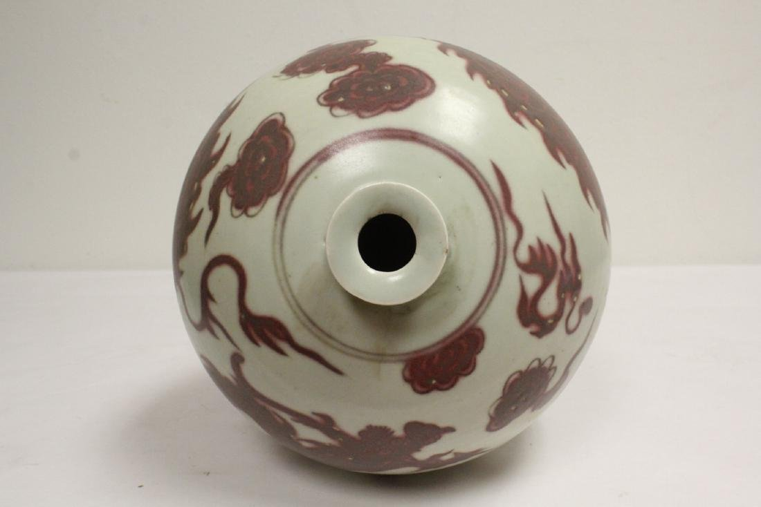 A large Chinese red and white porcelain meiping - 5