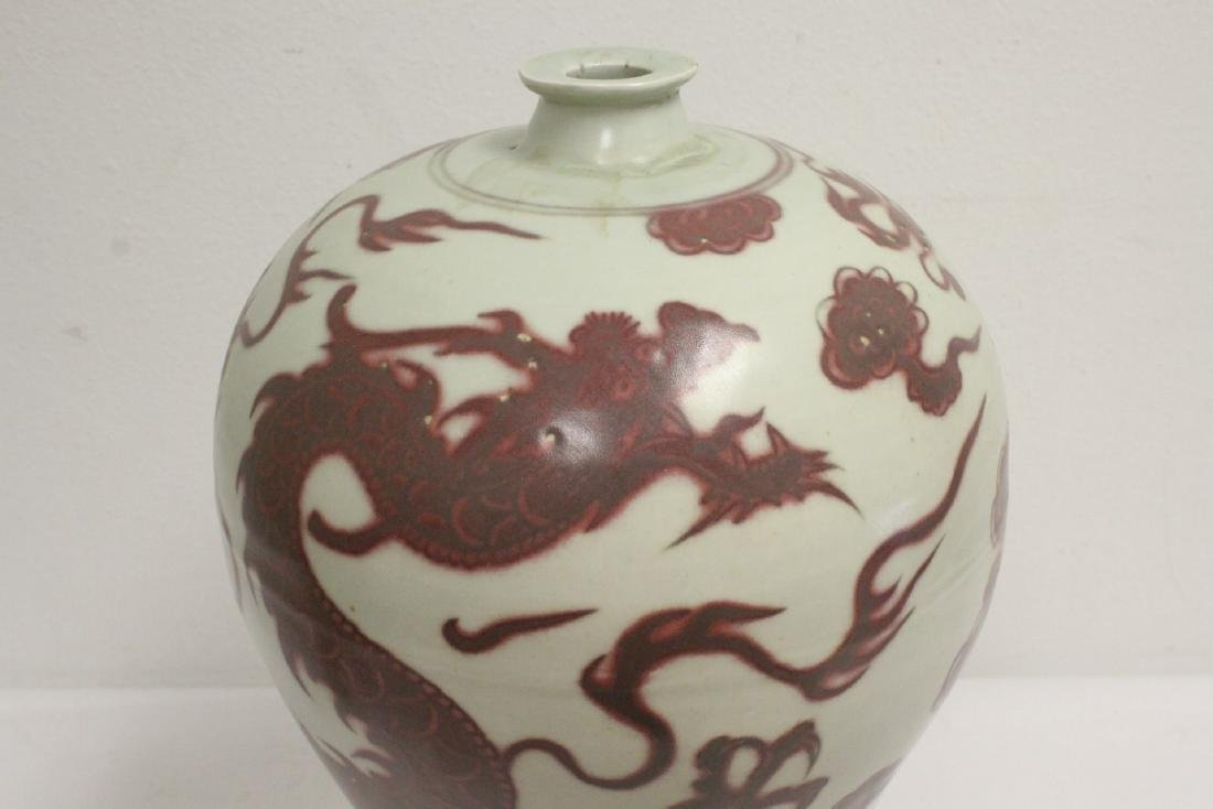 A large Chinese red and white porcelain meiping - 6