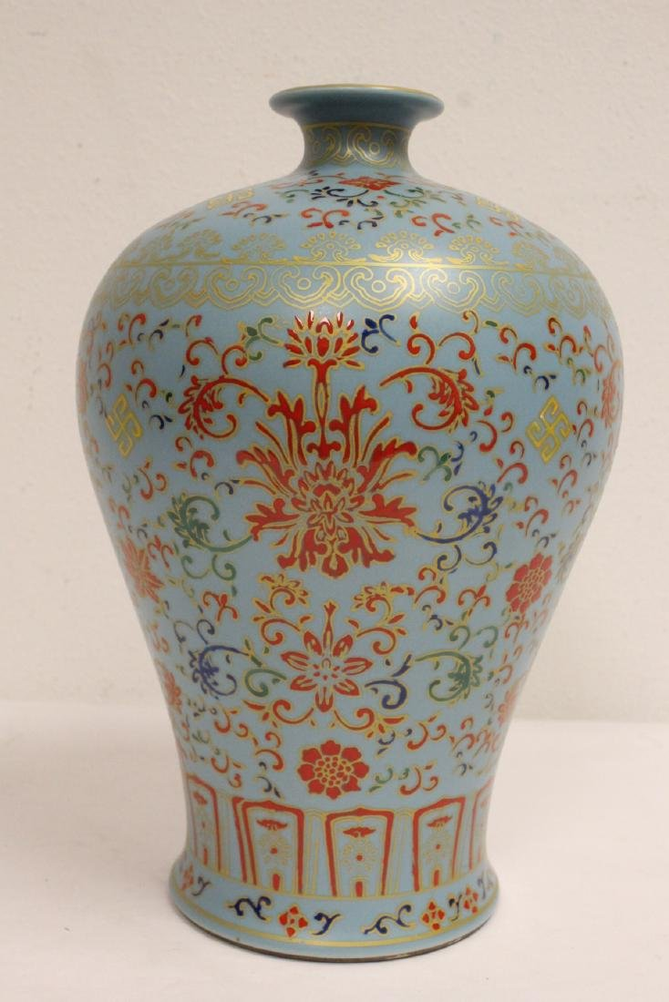 Chinese famille rose porcelain meiping - 4