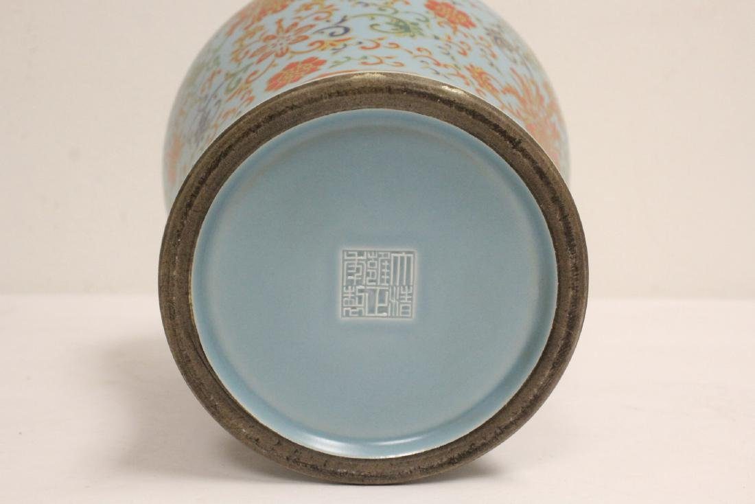 Chinese famille rose porcelain meiping - 8
