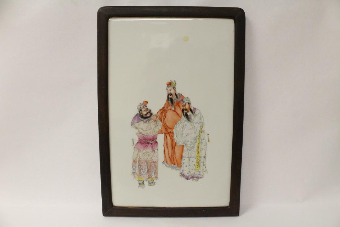 vintage Chinese famille rose porcelain plaque