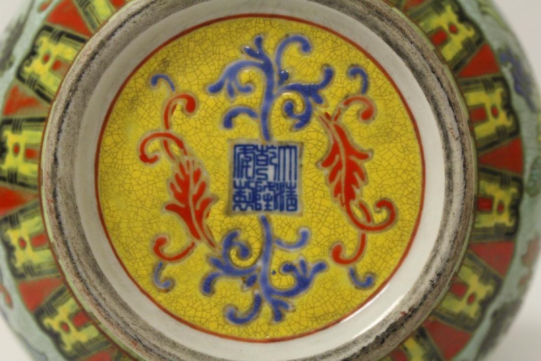 Chinese famille rose porcelain bottle vase - 10
