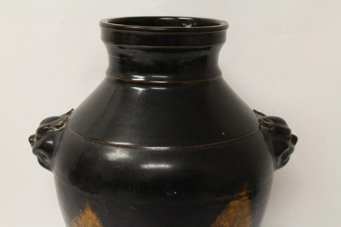 Song style brown glazed vase - 2