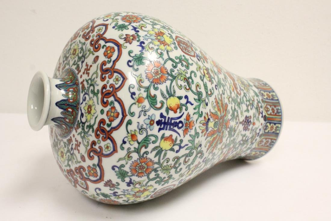 A fine famille rose porcelain meiping - 10