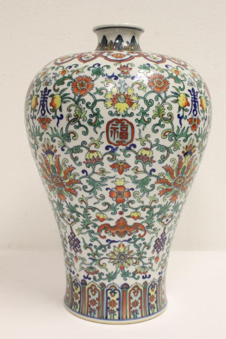 A fine famille rose porcelain meiping - 2